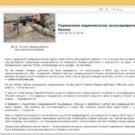 Про українських диверсантів у Криму і проукраїнських мешканців Севастополя
