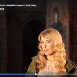 """Відео про зйомку календаря """"Янголи посеред нас"""""""