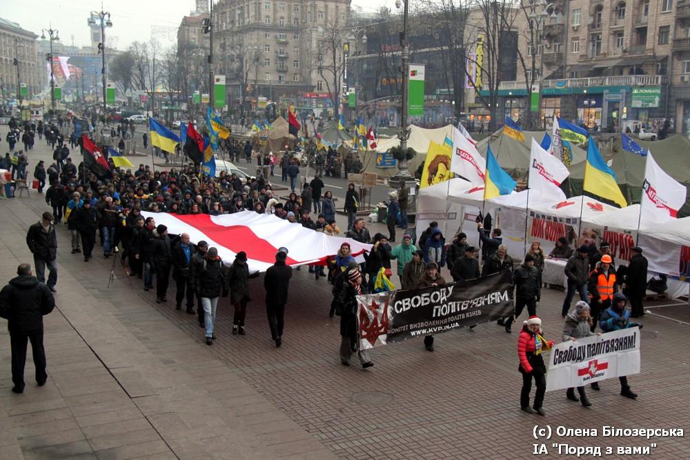 Майданівці вимагали звільнення білоруських політв'язнів (ФОТО, ВІДЕО)