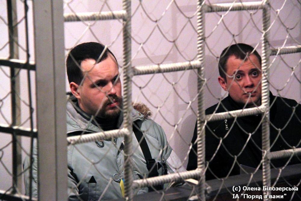 """Справа """"васильківських """"терористів"""". Судові дебати. Частина 1 (24 грудня)"""