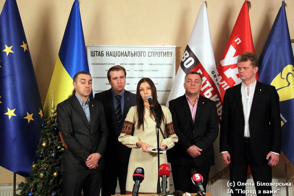 Із штабу революції нагадали про справи васильківських патріотів і родини Павліченків (ВІДЕО, ФОТО)