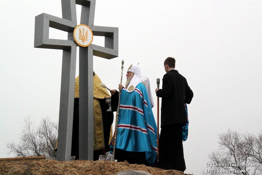 На Київщині освятили Хрест борцям за волю України (ФОТО, ВІДЕО)
