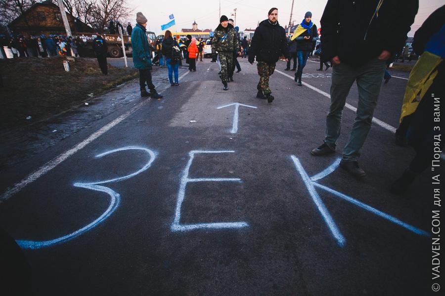 Візит Євромайдану до Януковича та інших можновладців. Розкішний фоторепортаж від VADVEN
