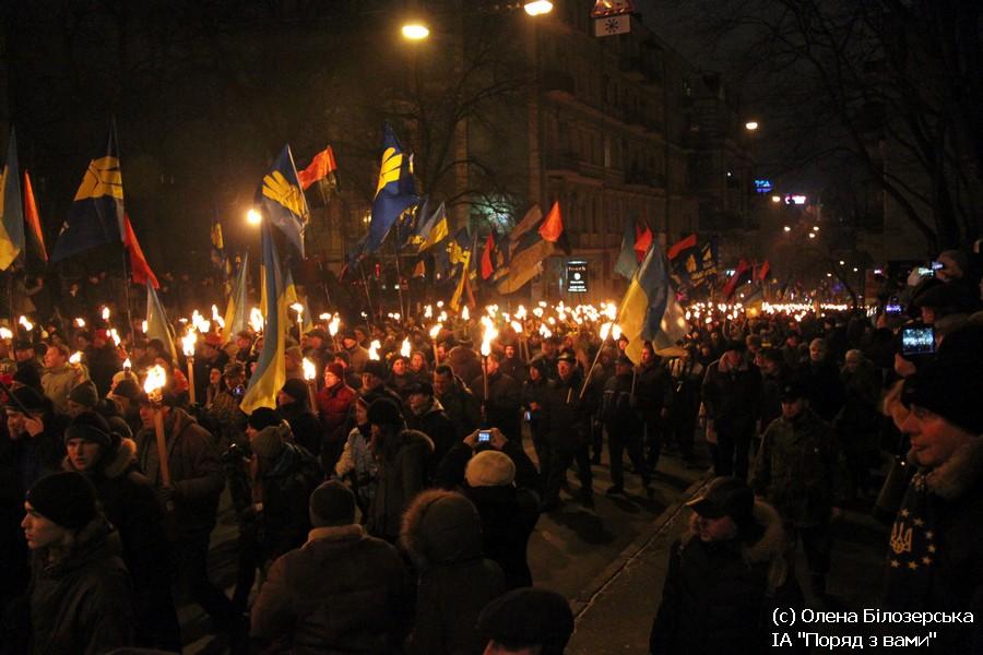 Смолоскипна хода на честь 105-ї річниці Степана Бандери (ФОТО, ВІДЕО)