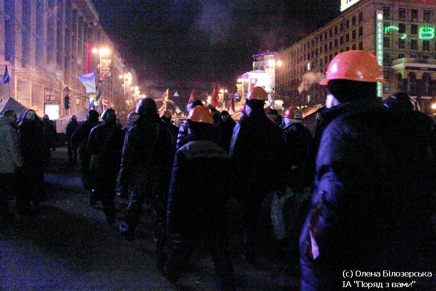 Майдан. Вечір 16.01.2014 (ФОТО)