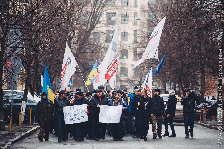 Пікетування МВС і МОЗ 8 січня за Тетяну Чорновол (ФОТО, ВІДЕО)