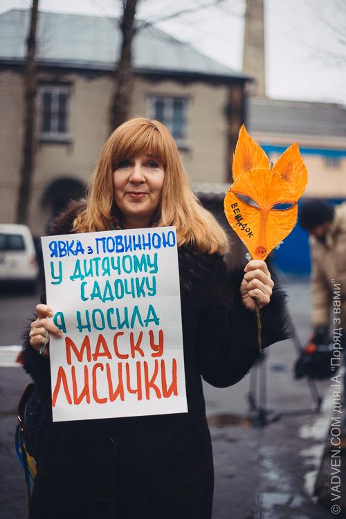 """Акція """"Письменники просяться до СІЗО"""". Художні фото від VADVEN"""