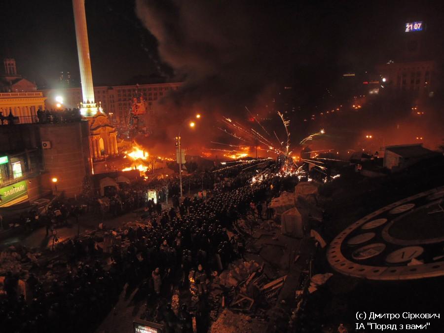 Події 18 лютого у Києві. Фоторепортаж Дмитра Сірковича