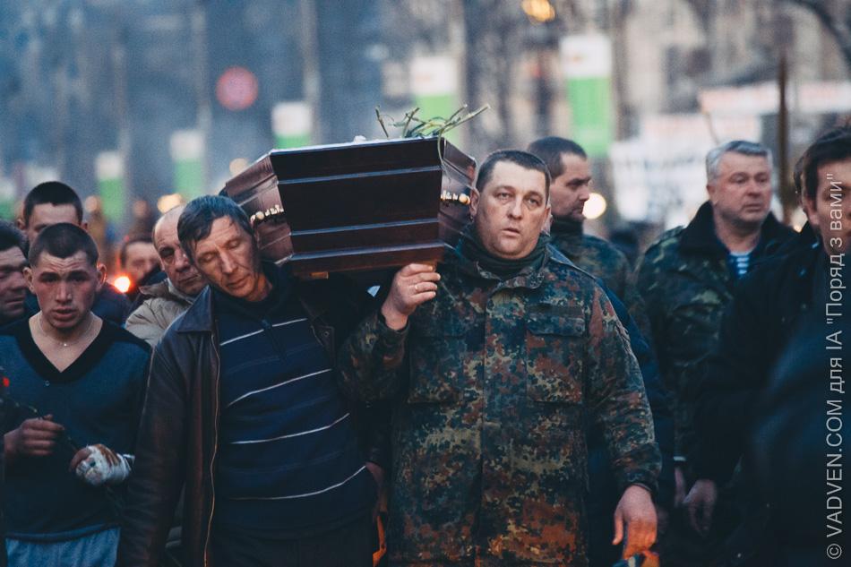 Жалобна хода Хрещатиком 21 лютого. Фото VADVEN