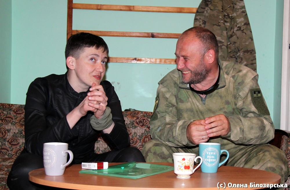 Надія Савченко зблизька