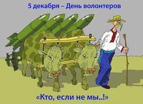 fb_img_14809428424466276
