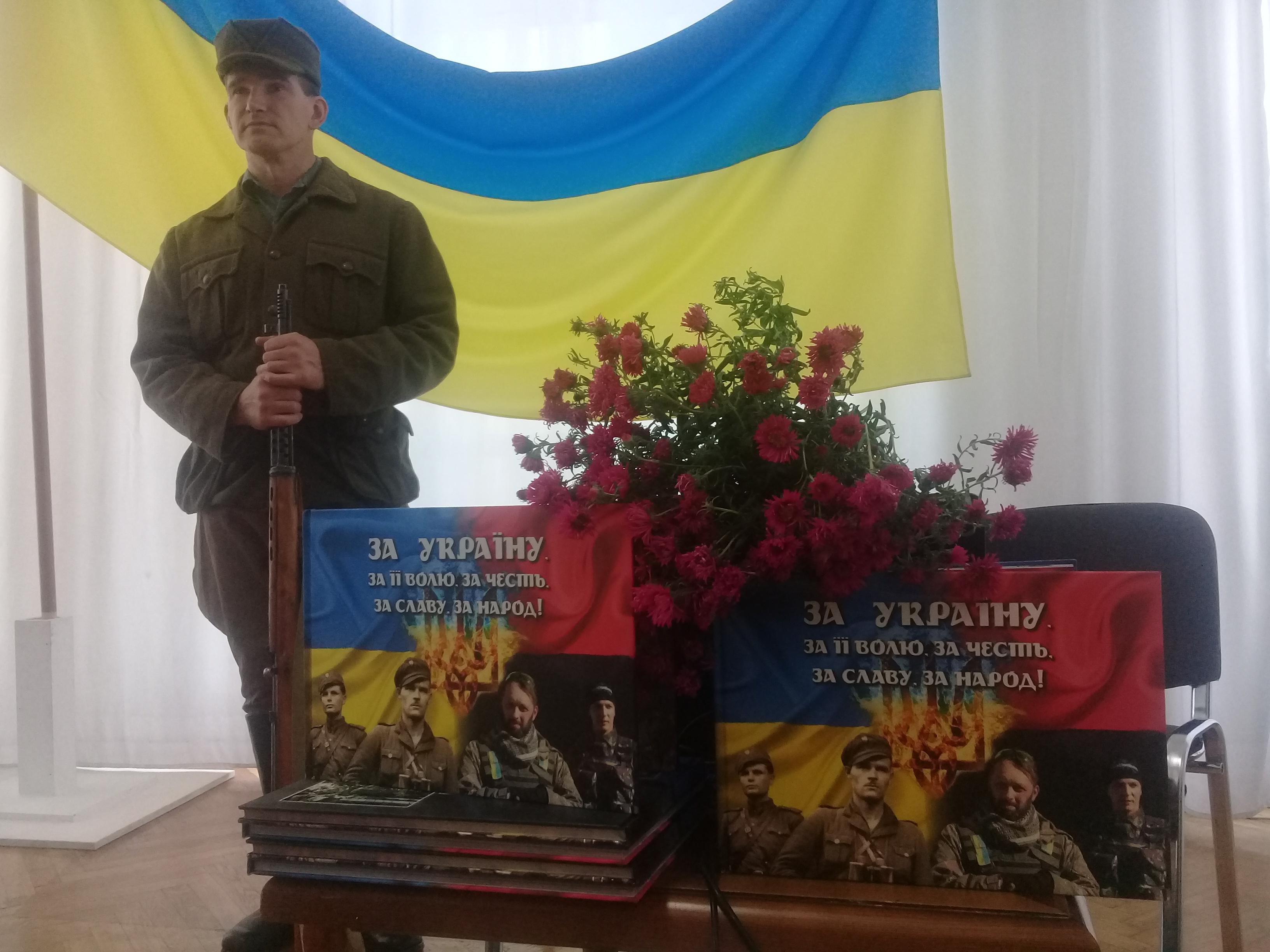 Презентовано унікальний фотоальбом про вояків УПА і бійців ДУК ПС