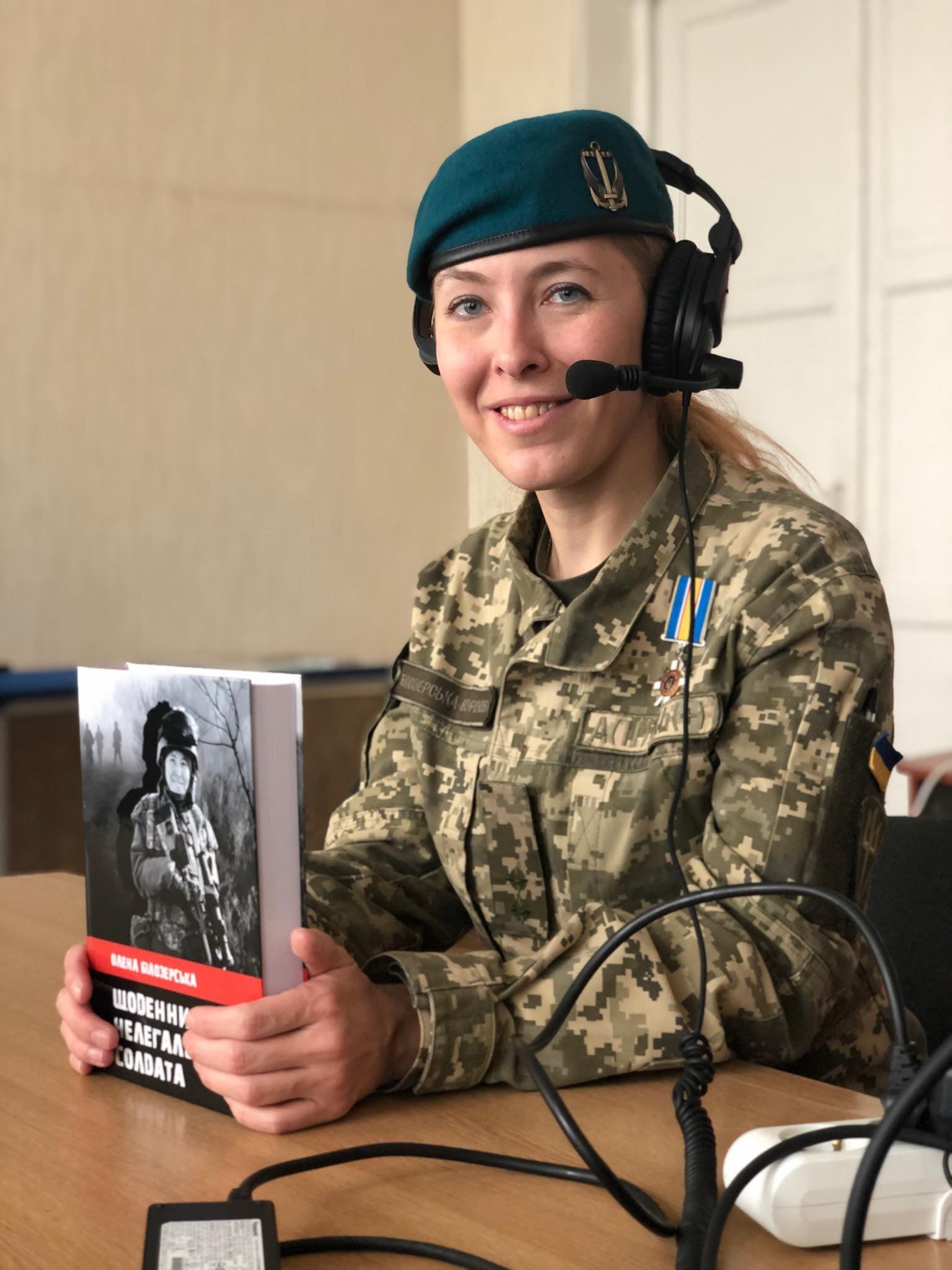 """Рубрика """"Про нас пишуть"""" :) Армія FM"""