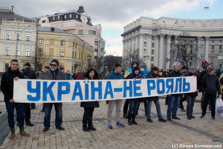 Сьогоднішній Марш добровольців (ФОТО)