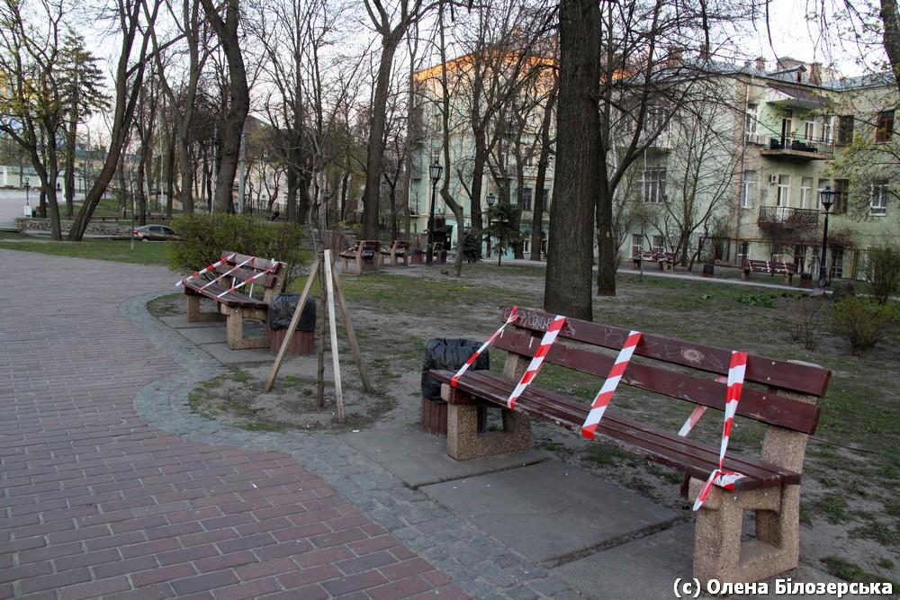 Київ карантинний, 6.04.2020 (ФОТО)