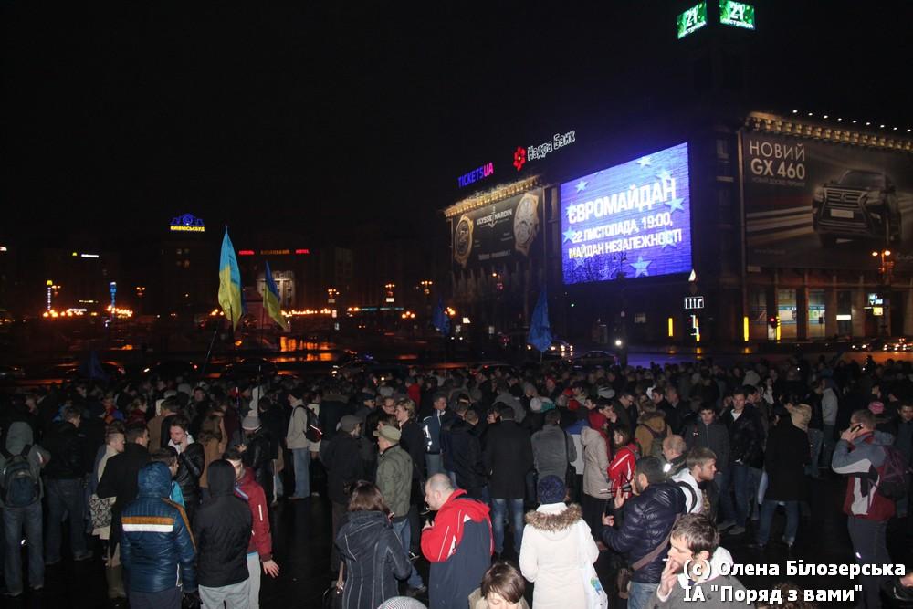 """""""ЄвроМайдан"""" 21.11.2013 (ФОТО, ВІДЕО)"""