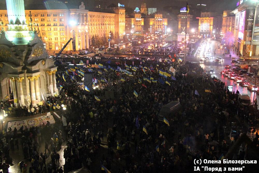 Євромайдан напередодні саміту. Вечір 28.11 (ФОТО)