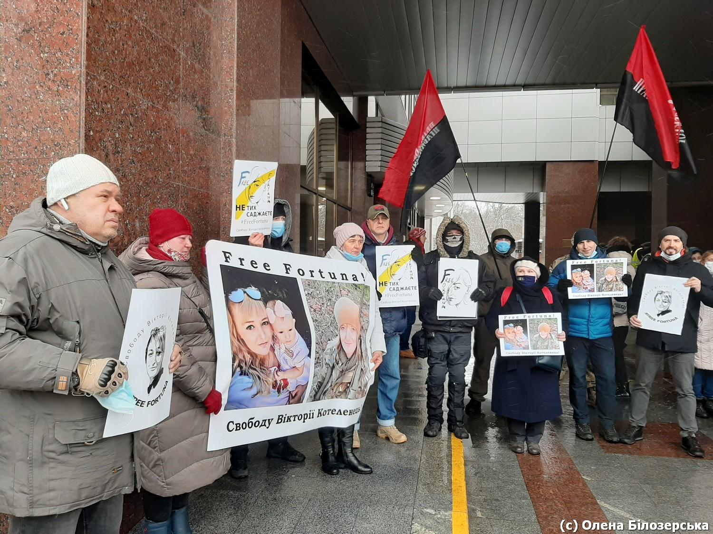 Суд по зміні запобіжного заходу Фортуні перенесли на 3 лютого