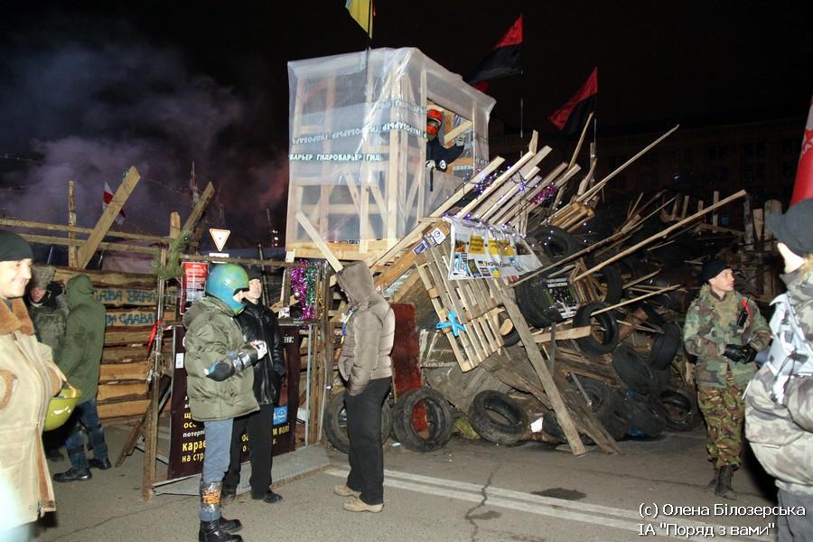 Ще одна ніч на Майдані, який чекає Лідера